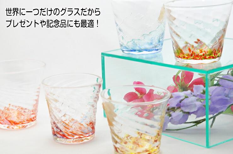 博多びーどろ粋工房 吹きガラスコップ作り体験チケット5