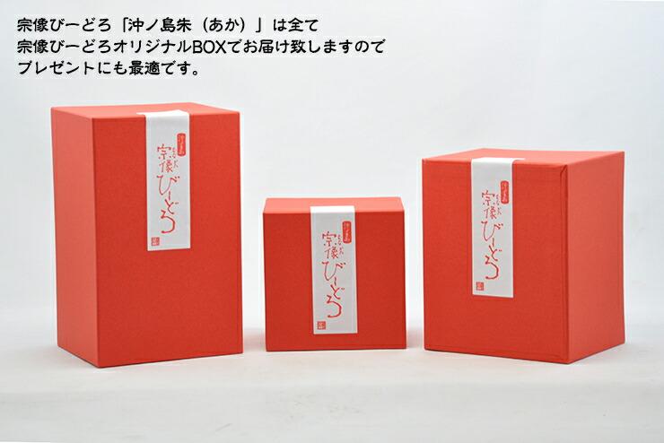 博多びーどろ粋工房楽天市場店 沖ノ島朱(あか)グラス NM-105 4