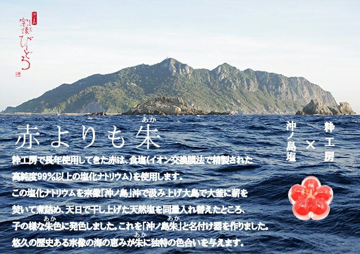 博多びーどろ粋工房楽天市場店 沖ノ島朱(あか)椿の箸置き NM-18 1