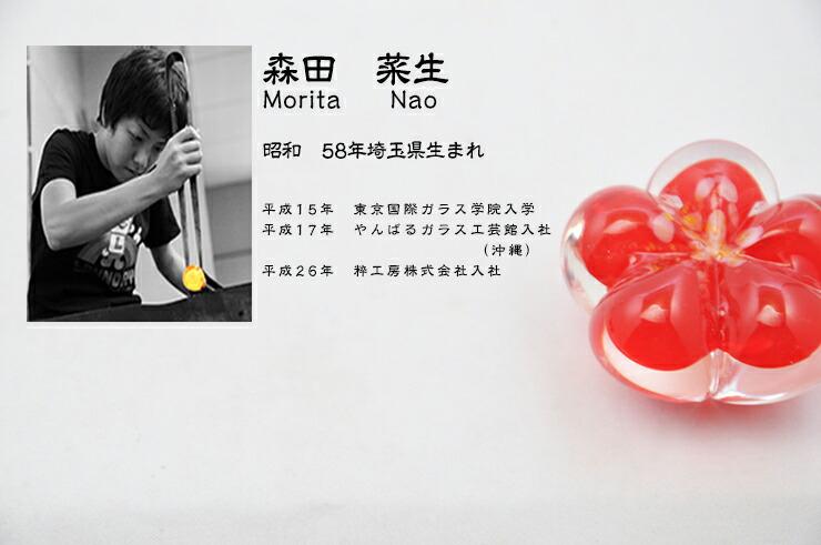 博多びーどろ粋工房楽天市場店 沖ノ島朱(あか)椿の箸置き NM-18 3