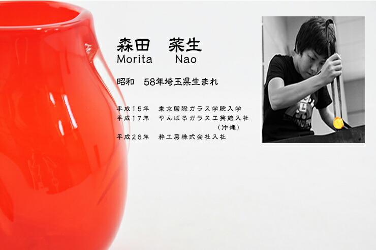 博多びーどろ粋工房楽天市場店 沖ノ島朱(あか)酒器 NM-106 2