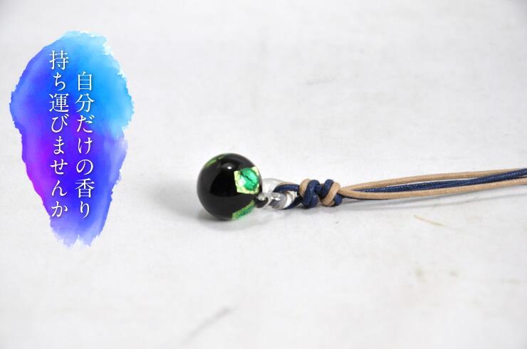 博多びーどろ粋工房 アロマペンダント きらり玉 緑2