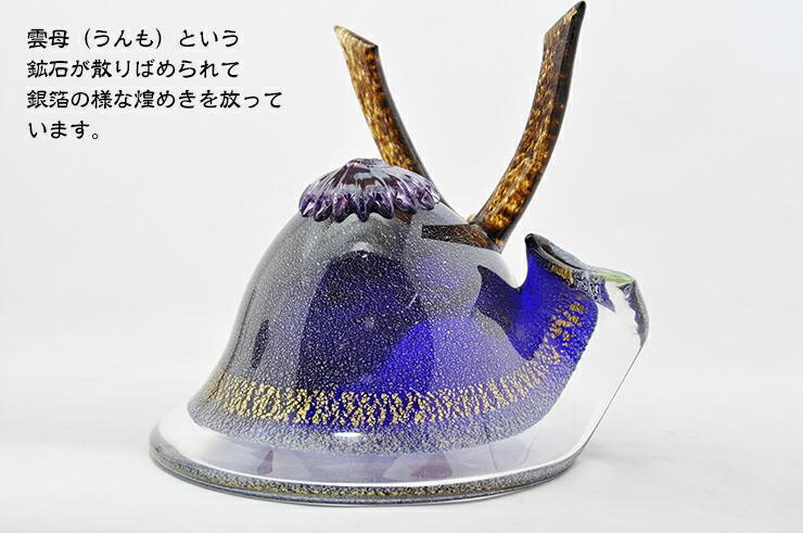 博多びーどろ粋工房楽天市場店 ガラスの武将兜 GK-12RO 05