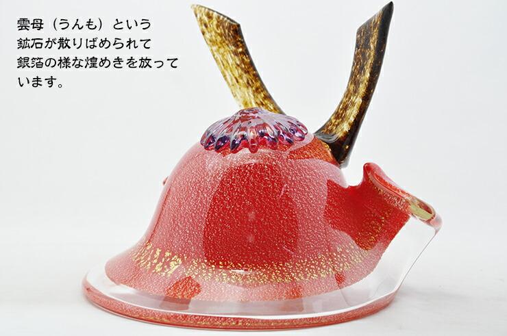 博多びーどろ粋工房楽天市場店 ガラスの武将兜 GK-43RE 05