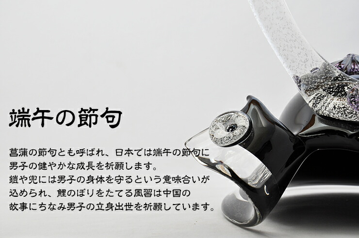 博多びーどろ粋工房楽天市場店 ガラスの武将兜 GK-06KU 02
