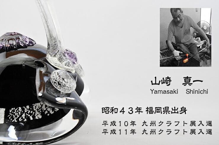 博多びーどろ粋工房楽天市場店 ガラスの武将兜 GK-06KU 03