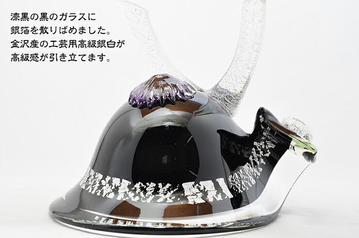 博多びーどろ粋工房楽天市場店 ガラスの武将兜 GK-06KU 05
