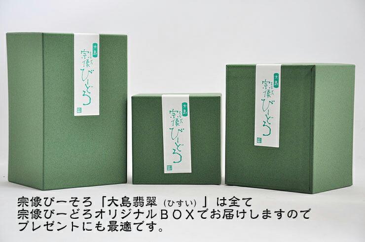 博多びーどろ粋工房 楽天市場店 宗像びーどろ 大島翡翠06