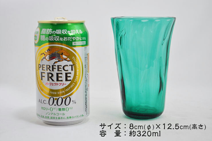 博多びーどろ粋工房 楽天市場店 宗像びーどろ 大島翡翠05