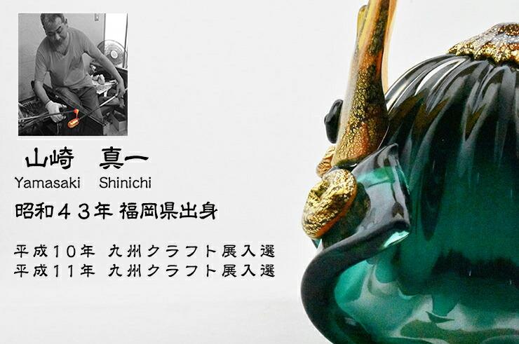 博多びーどろ粋工房楽天市場店 ガラスの武将兜 GK-501 03