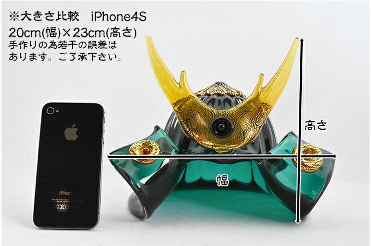 博多びーどろ粋工房楽天市場店 ガラスの武将兜 GK-501 06