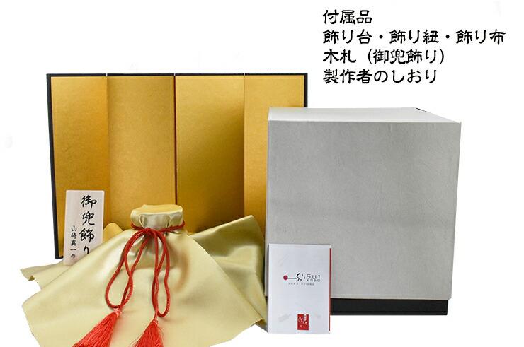 博多びーどろ粋工房楽天市場店 ガラスの武将兜 GK-501 07