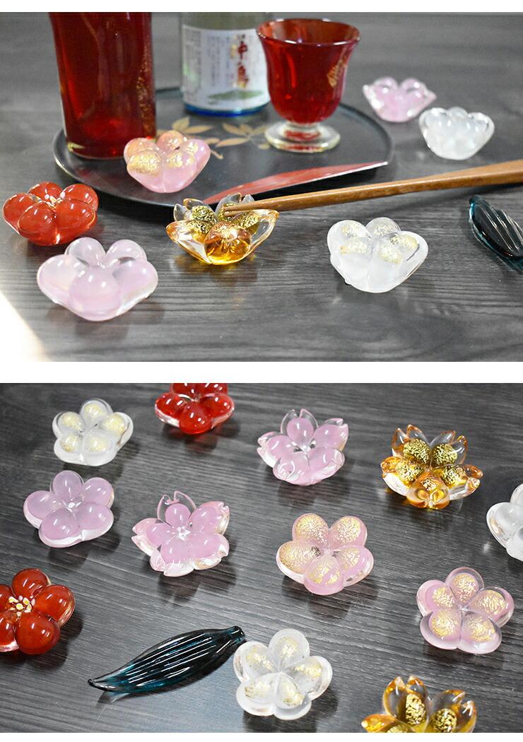博多びーどろ粋工房楽天市場店 ガラスの箸置き うこんの桜 05