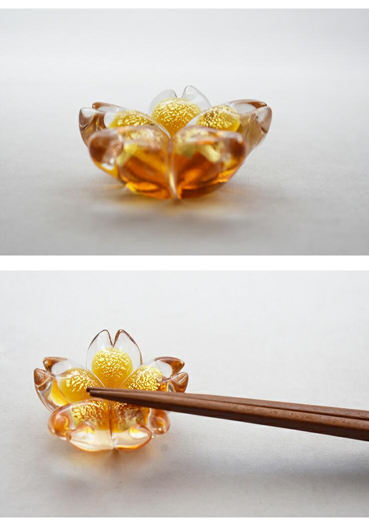 博多びーどろ粋工房楽天市場店 ガラスの箸置き うこんの桜 03