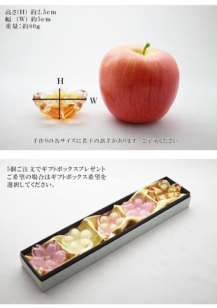 博多びーどろ粋工房楽天市場店 ガラスの箸置き うこんの桜 04