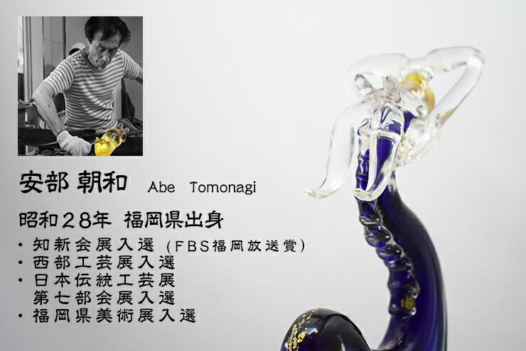 博多びーどろ粋工房楽天市場店 ガラスの青龍 SO-105 02