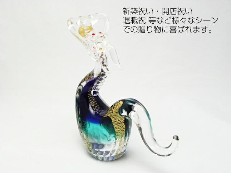 博多びーどろ粋工房楽天市場店 ガラスの青龍 SO-105 05