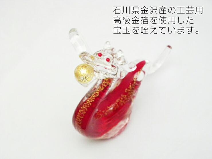 博多びーどろ粋工房楽天市場店 ガラスの紅龍 SO-108 07