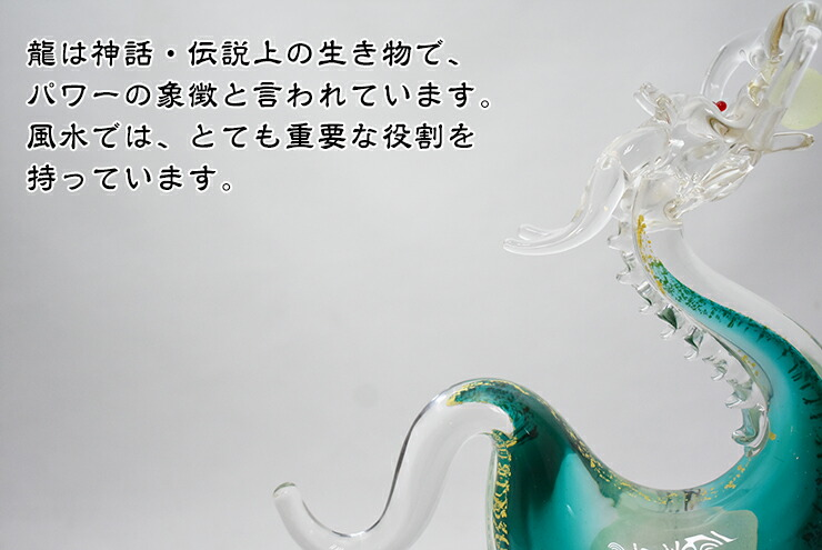 博多びーどろ粋工房楽天市場店 ガラスの煌龍 KS-4 04