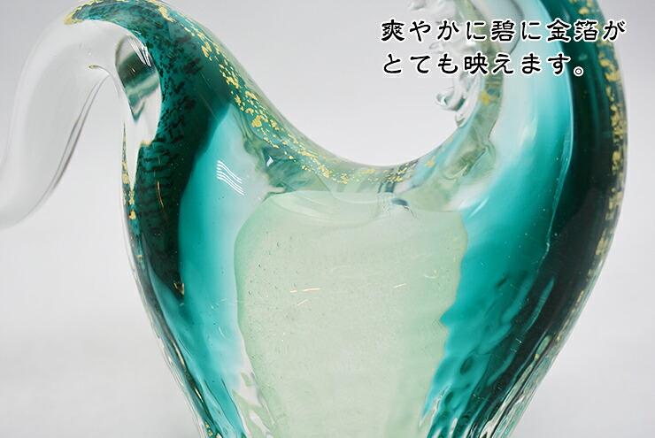 博多びーどろ粋工房楽天市場店 ガラスの煌龍 KS-4 06