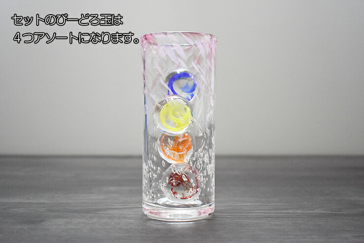 博多びーどろ粋工房楽天市場店 ガラスベース GV−31PK 03