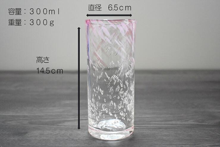 博多びーどろ粋工房楽天市場店 ガラスベース GV−31PK 04
