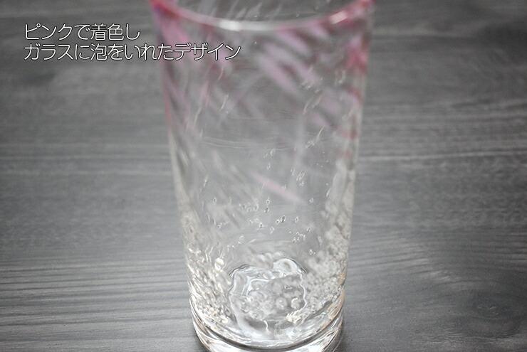 博多びーどろ粋工房楽天市場店 ガラスベース GV−31PK 07