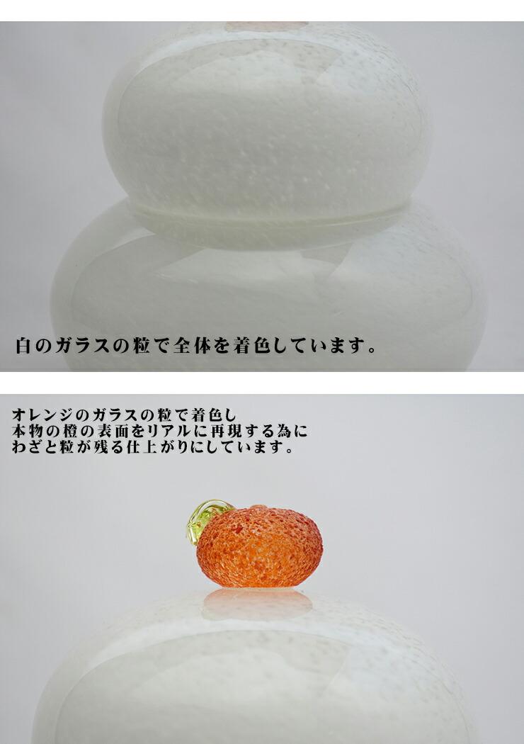 博多びーどろ粋工房楽天市場店 ガラスの鏡餅 04