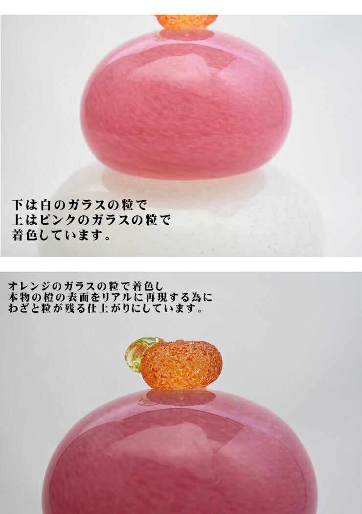 博多びーどろ粋工房楽天市場店 紅白ガラスの鏡餅 04