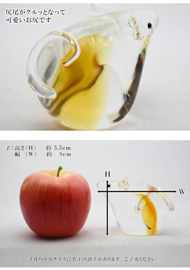 博多びーどろ粋工房楽天市場店 ガラスのミニ干支 子 04