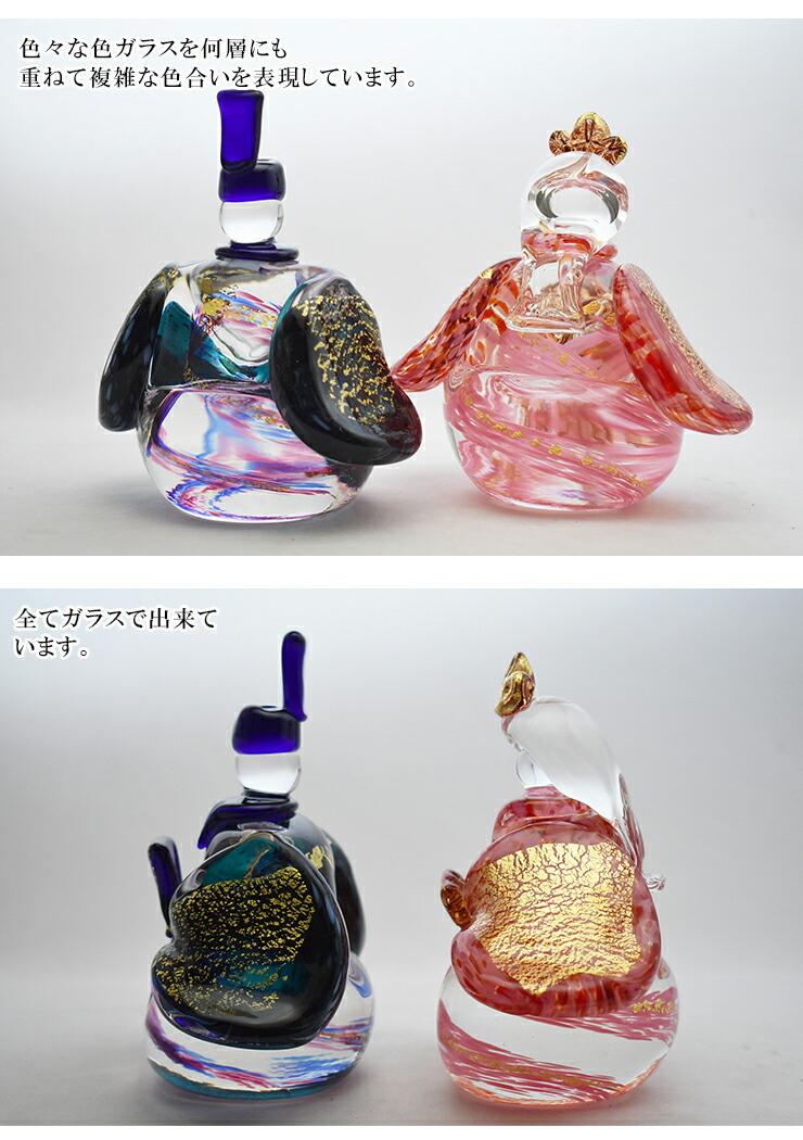 博多びーどろ粋工房楽天市場店 ガラスのお雛様 03