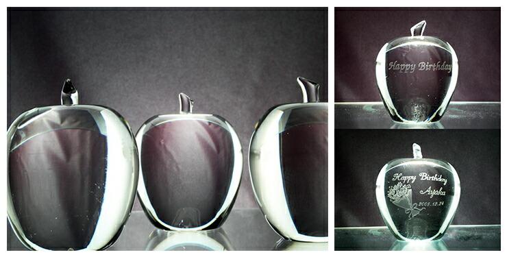 ガラスのリンゴ glass apple