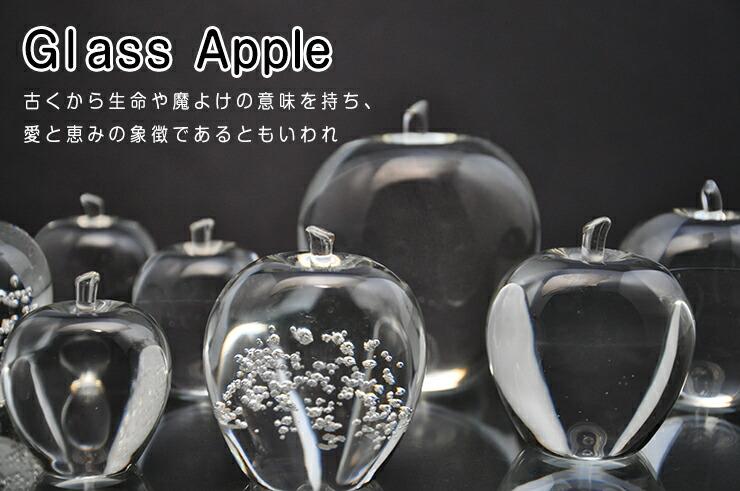 博多びーどろ粋工房楽天市場店 ガラスのリンゴ ガラス細工 名入れ03