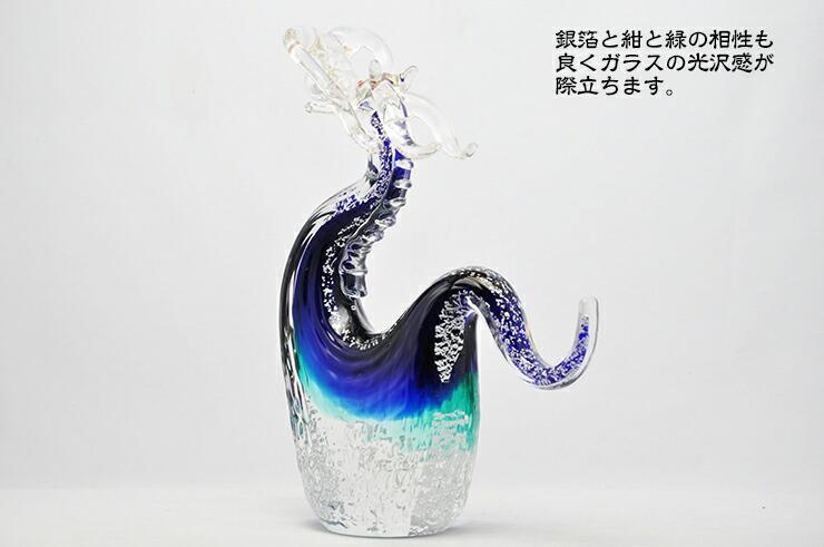 博多びーどろ粋工房楽天市場店 昇龍 青龍6