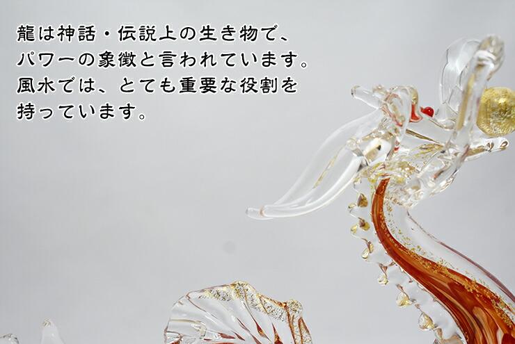 博多びーどろ粋工房楽天市場店 ガラスの天翔 紅 SO-055 03