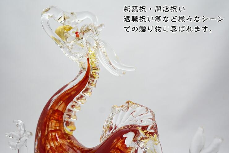 博多びーどろ粋工房楽天市場店 ガラスの天翔 紅 SO-055 04