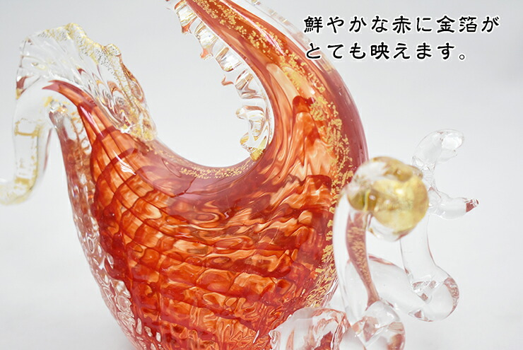 博多びーどろ粋工房楽天市場店 ガラスの天翔 紅 SO-055 05