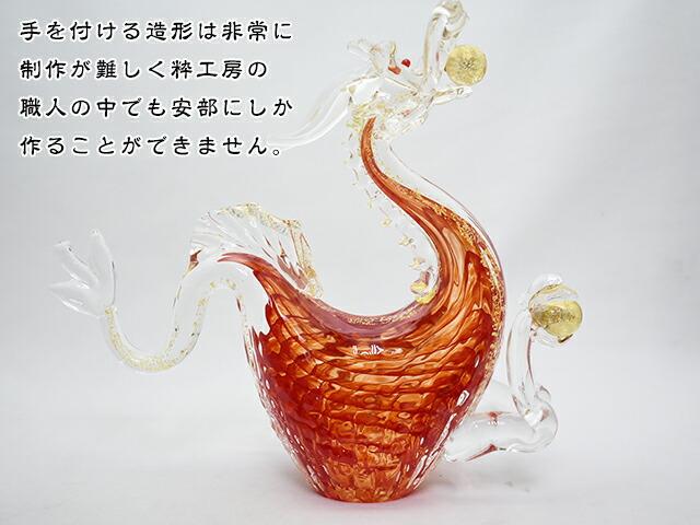 博多びーどろ粋工房楽天市場店 ガラスの天翔 紅 SO-055 07