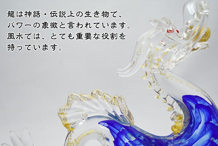 博多びーどろ粋工房楽天市場店 ガラスの天翔 蒼 SO-056 04