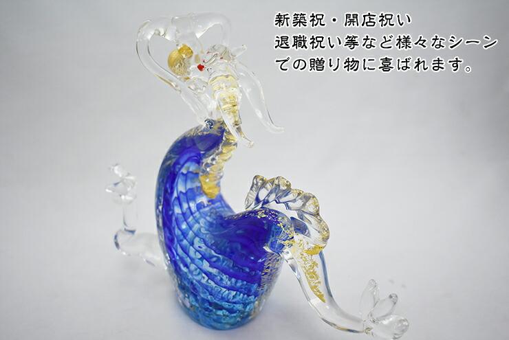 博多びーどろ粋工房楽天市場店 ガラスの天翔 蒼 SO-056 05