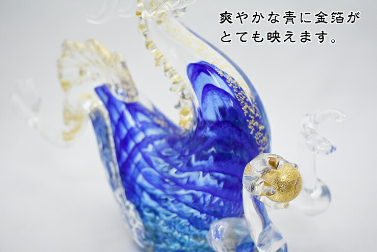 博多びーどろ粋工房楽天市場店 ガラスの天翔 蒼 SO-056 06