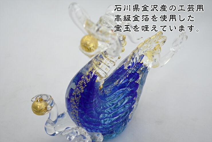 博多びーどろ粋工房楽天市場店 ガラスの天翔 蒼 SO-056 07