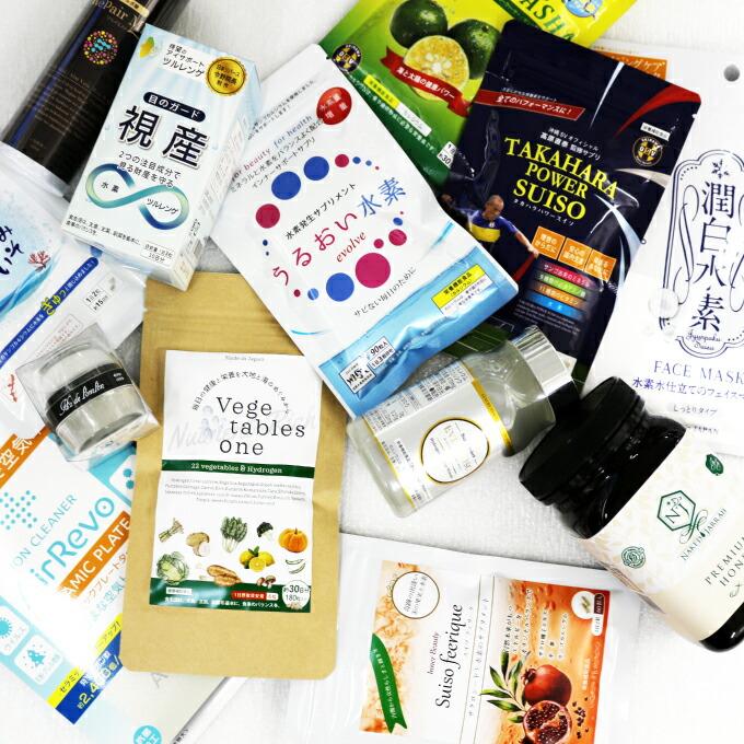 水素ラボの製品は楽天市場でも購入が可能!