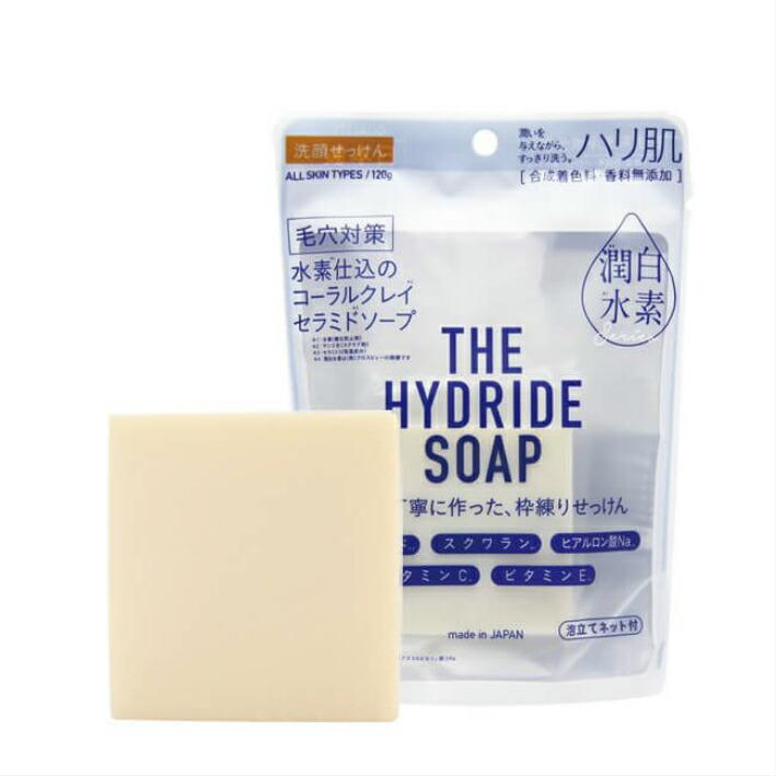 水素の洗顔石鹸
