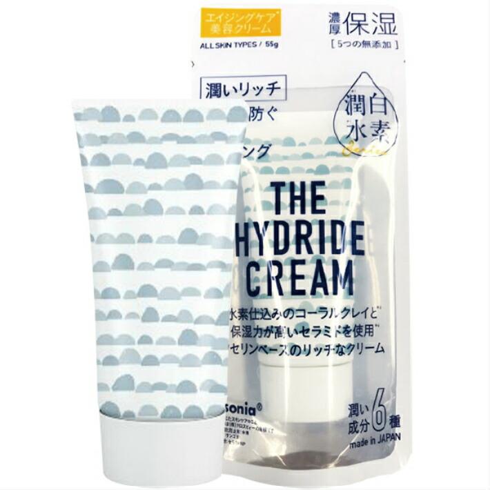 水素の美容クリーム