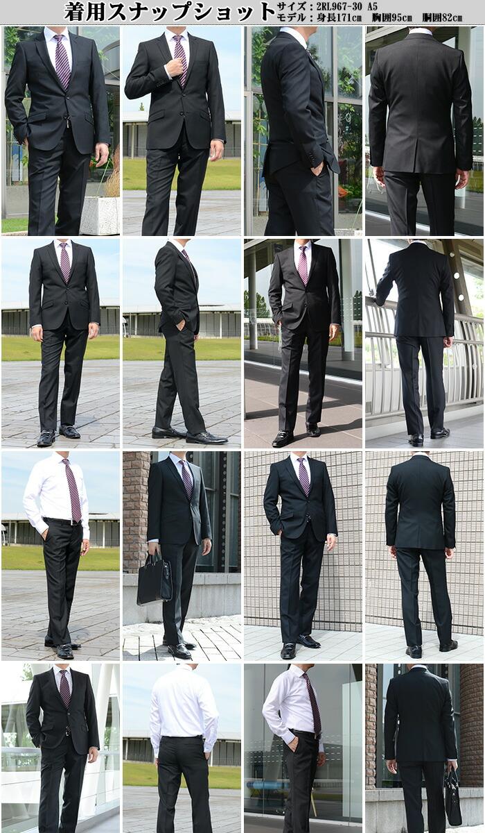 ノータックローライズパンツ チェック スリムスーツ チェック柄 濃紺 2QL933-31 ナロースーツ スーツ 秋冬スーツ ローライズ メンズスーツ