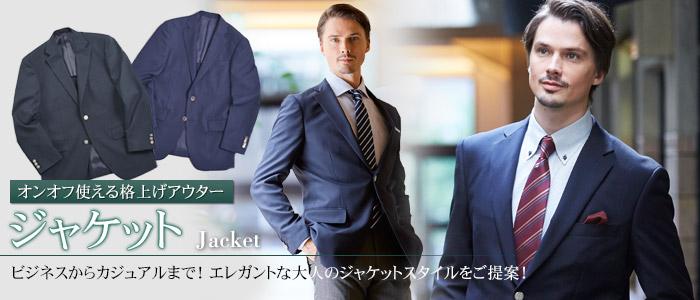 4a54fe5503a2b 楽天市場】ストレッチ素材ニットジャケット 2ツボタンテーラード ...
