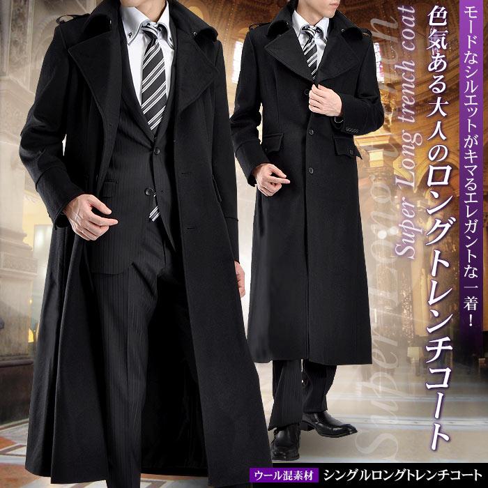 best size 7 huge sale Wool blend material, long length single trench coat (super long a cashmere  blend long coat slim coat business men coat)