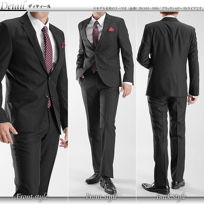 洗えるパンツウォッシャブル 【送料無料】 2ツボタン プリーツ加工 春夏 スリムスーツ スーツ ビジネス スタイリッシュ メンズ ビジネススーツ suit 紳士服