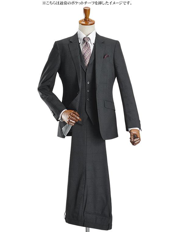 S Suit Style